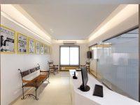 Dental Surgery Treatments Hospital in Mumbai