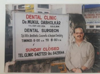 Pediatric Dentists in Mumbai
